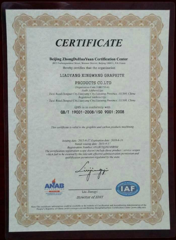 质量体系证书(英文版)